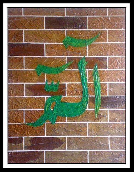 jual-lukisan-dari-daun_alif-lam-mim